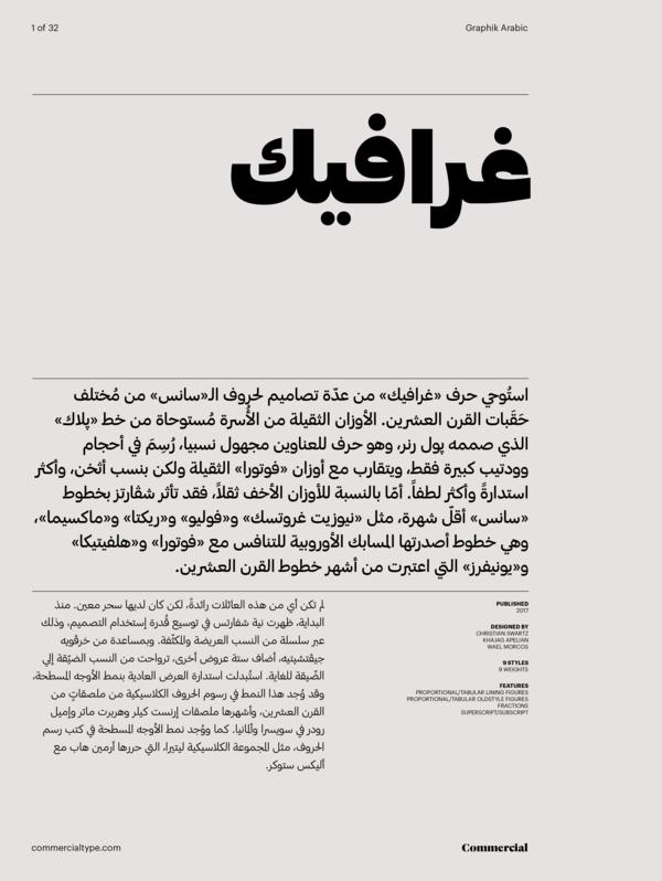 Pdf Arabic Fonts
