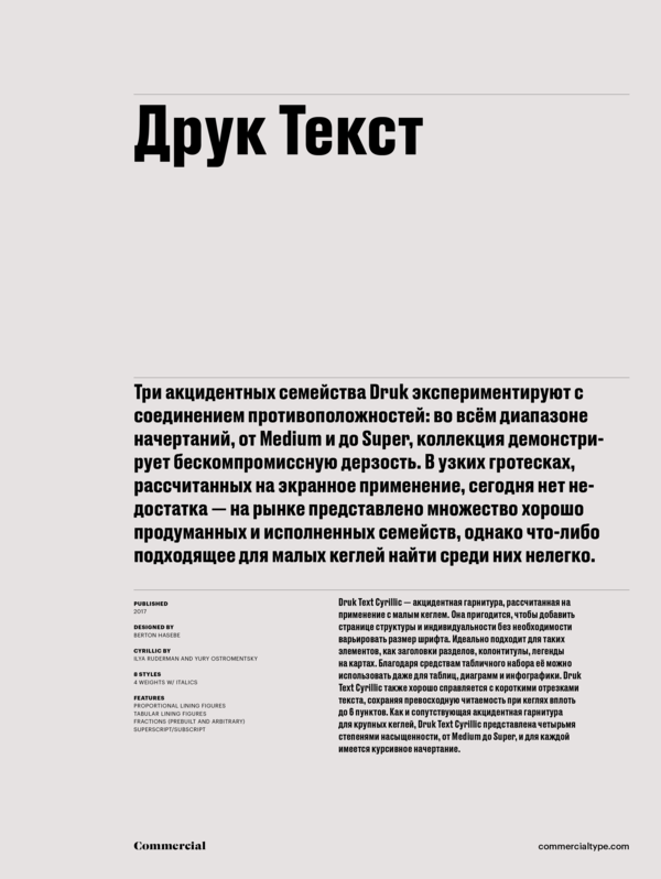 Commercial Type Catalog Druk Collection